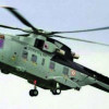 IAF to start courier service from Kargil
