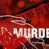Police solves Yusmarg murder case