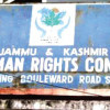SHRC issues notice to DC, SSP Ganderbal in assault case