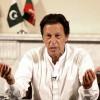 Awaiting the 'new' Pakistan
