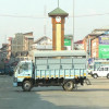 Police foils Lal Chowk march