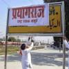 UP cabinet approves renaming of Faizabad as Ayodhya, Allahabad as Prayagraj