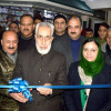 J&K Bank inaugurates new premises, two ATMs