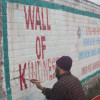 Students set up 'Wall of Kindness' in Pulwama town