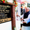 Governor dedicates a Musical fountain and an open Air Gymnasium at Rajinder Park