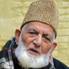 Syed Ali Shah Geelani admitted in SKIMS
