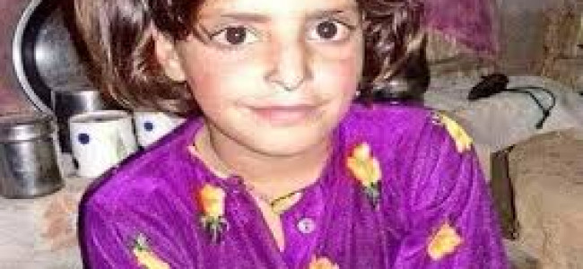What If Her Name Was Not Asifa!