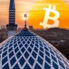 London mosque become first to declare cryptocurrencies halal