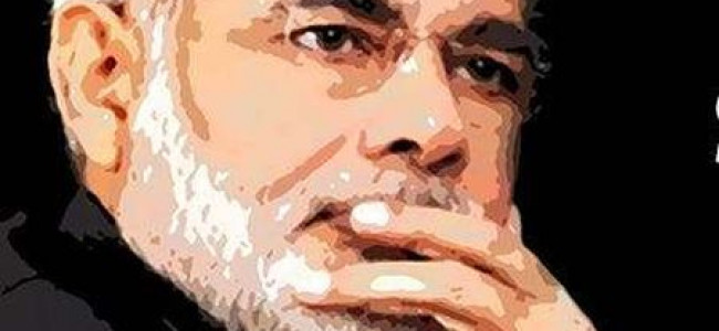 The end of the Modi affair