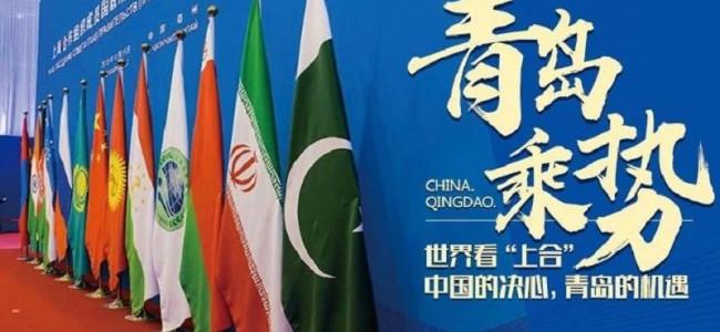 Combating terrorism, extremism to be focus of SCO summit