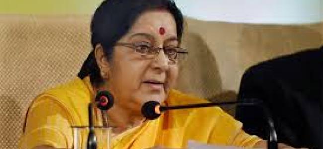 Swaraj calls for joint action against money laundering, terrorist-financing at BRICS meet