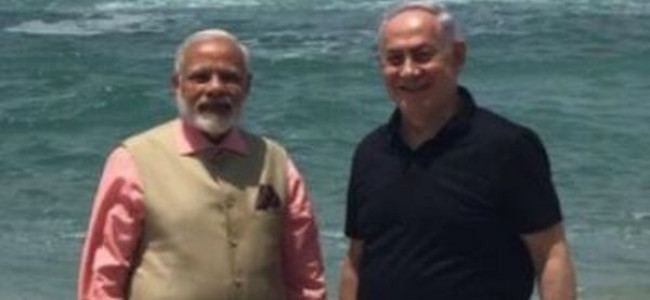 Global Moments That Bind: Assam, Palestine And 'Big Daddy' Trump