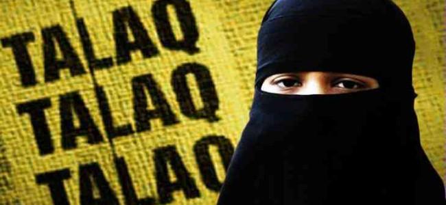 Triple Talaq bill will ruin families, will launch agitation against it: AIMWPLB