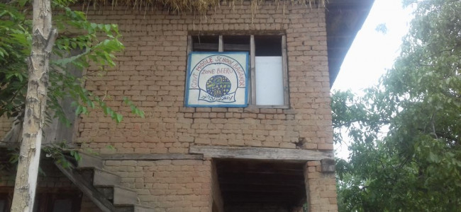 2 decades on, Primary School Bagandar in Budgam functioning from one room