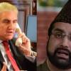 Pak FM telephones Mirwaiz; discusses Kashmir