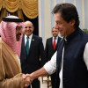 Pak, Saudi hold business conference to boost economic ties