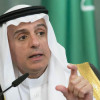 We support UN resolutions on Kashmir: Saudi foreign Minister