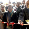 Chief Justice inaugurates ATM at Sadder Court
