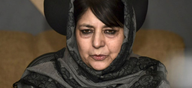 ACB issues notice to Mehbooba over JK Bank appointments