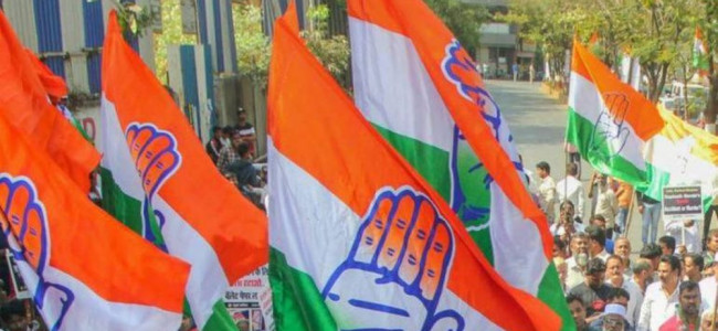 Congress calls Policy Planning group meeting