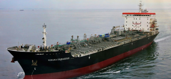 Damaged tanker arrives at UAE anchorage amid increased regional tensions