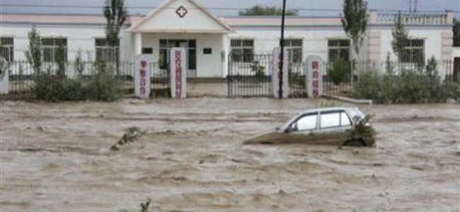 16 killed due to heavy rains in China