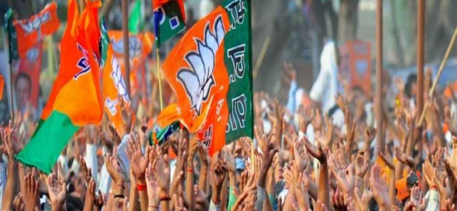 MHA advisory deep-rooted conspiracy by BJP to grab power in oppn-ruled states: TMC