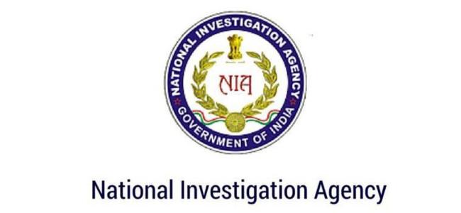 NIA files charge sheet in Amroha, Delhi terror module case