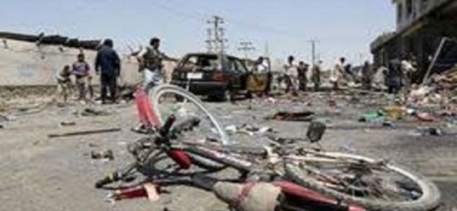 Bus strikes roadside bomb in Afghanistan, 32 killed