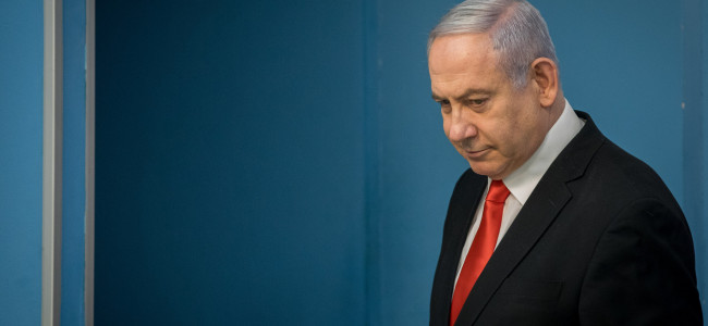 Israeli PM enters quarantine after aide tested positive for coronavirus